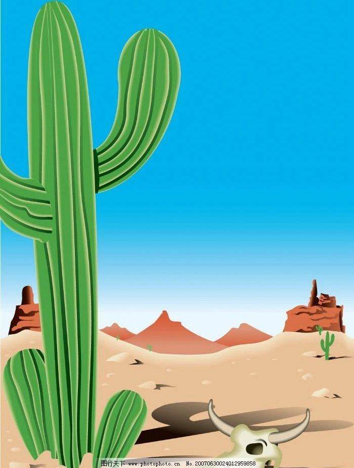 沙漠矢量图设计