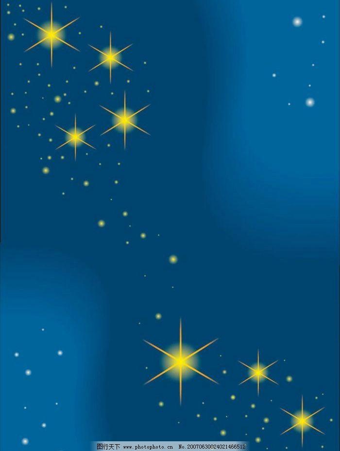 星星矢量图图片