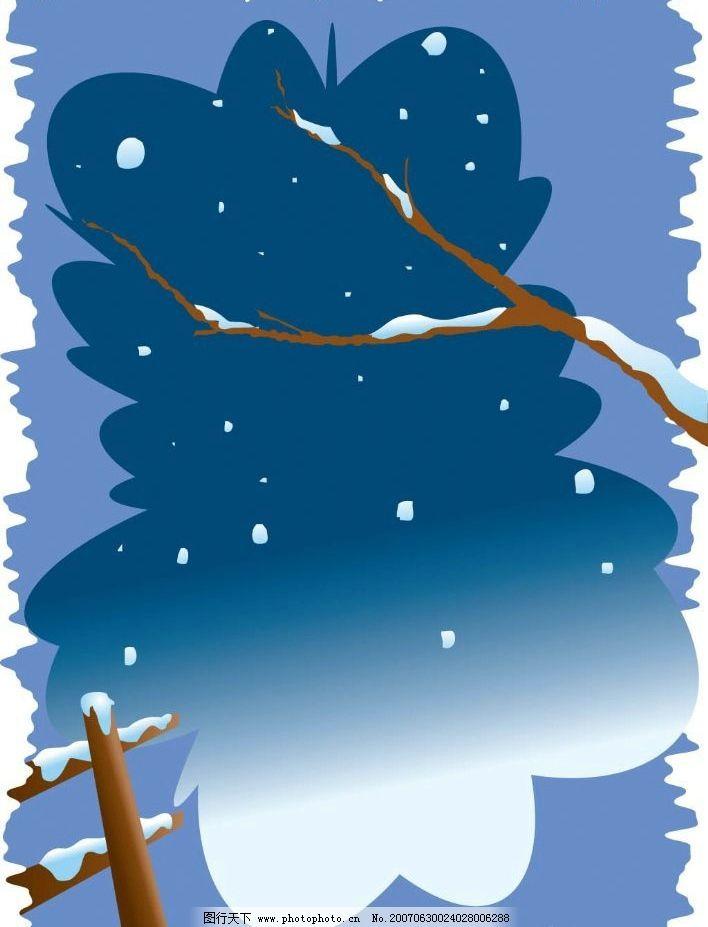 卡通雪景 下雪 自然矢量图 矢量风光 矢量 卡通 自然景观 自然风景