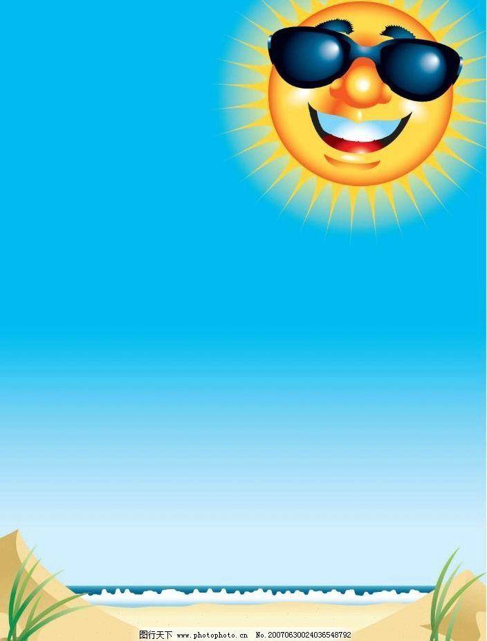 图片头像 风景 太阳