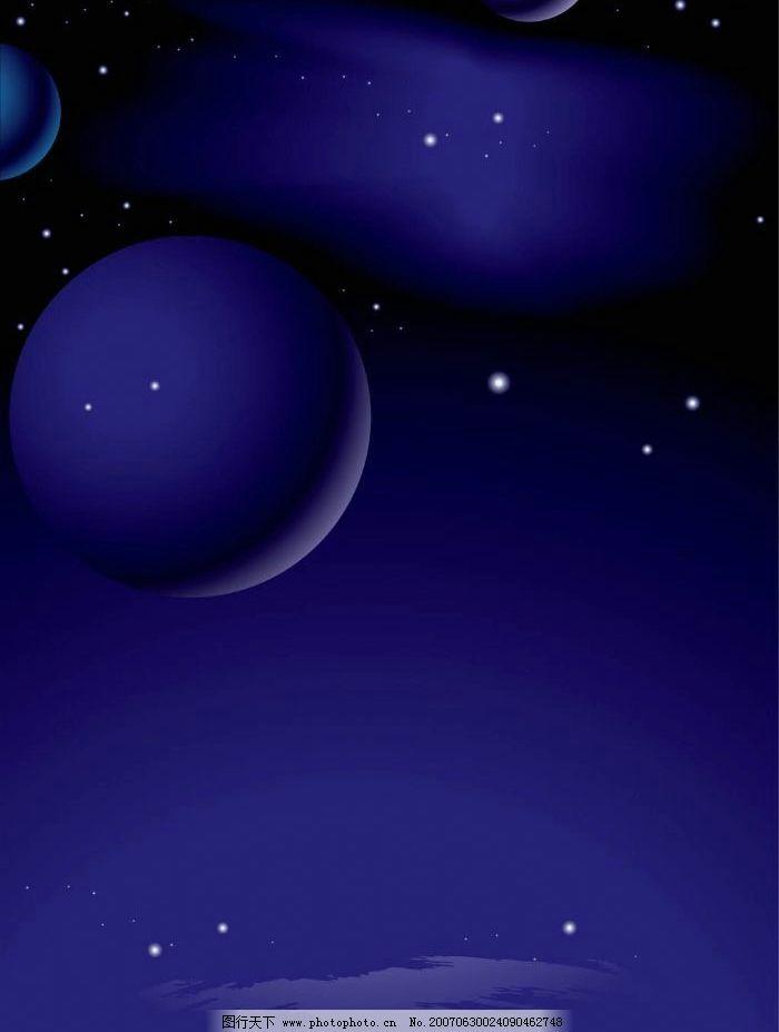 太空星球 太空 自然矢量图 矢量风光 矢量 卡通 自然景观 自然风景